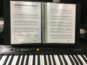 バインダーで楽譜を整理