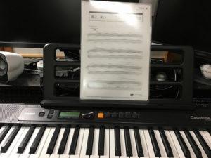 楽譜をクリアファイルに入れた